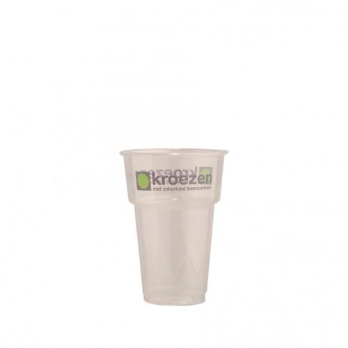 Afbeelding van 1000 st. Bedrukte Plastic beker 30CL buigzaam bedrukken drinkbekers bedrukken In 20 werkdagen