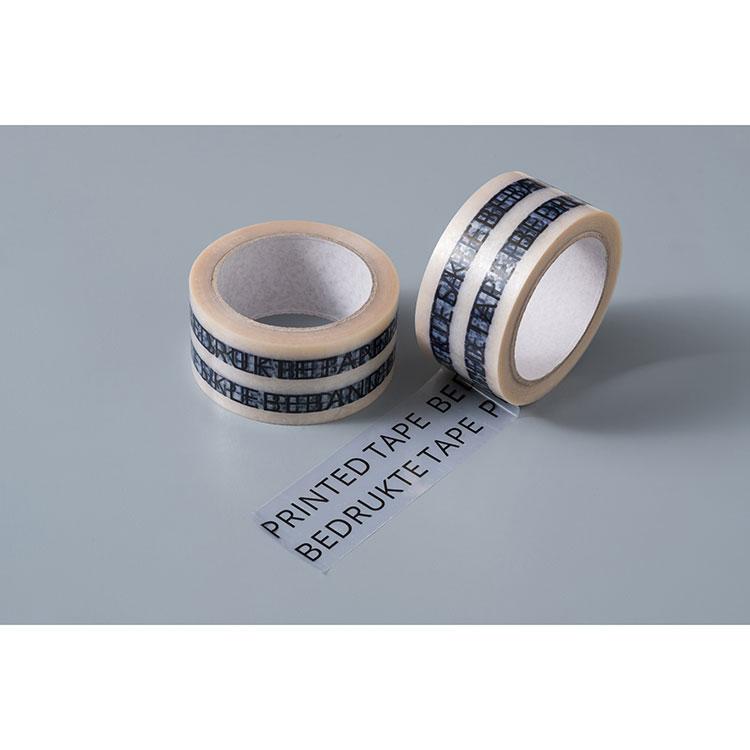 Afbeelding van 18 st. Tape Bedrukken met logo PP hotmelt in 19 dagen