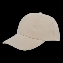 Cap | Zeer stevig | Verstelbaar | 201733 Beige
