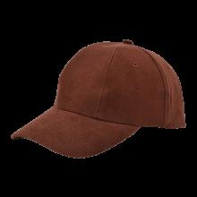 Cap | Zeer stevig | Verstelbaar | 201733 Bruin