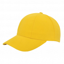 Cap | Zeer stevig | Verstelbaar | 201733 Geel