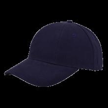 Cap | Zeer stevig | Verstelbaar | 201733 Navy