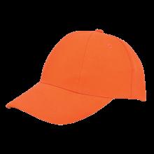 Cap | Zeer stevig | Verstelbaar | 201733 Oranje