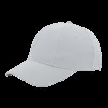 Cap | Zeer stevig | Verstelbaar | 201733 Wit
