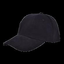 Cap | Zeer stevig | Verstelbaar | 201733 Zwart