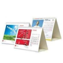 Tischkalender | Fullcolor
