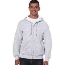 Gildan Full Zip Hood Sweater | Heren