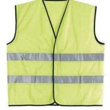 Veiligheidsvest   geel   4XL