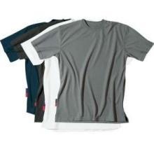 T-Shirt | Coolmax | Premium | Fristads Workwear