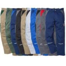 Werkbroek | Premium | Fristads Workwear