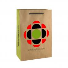 Sac papier écologique de luxe | Format A4