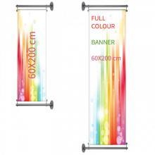 Gevelbanner | Full Colour | 60x200 cm