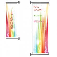 Gevelbanner | Full Colour | 80x250 cm