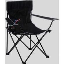 Uitklapbare stoel | Bekerhouder
