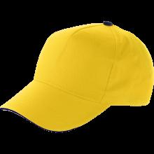 Cap | Katoen | Verstelbaar | Snel | 8039114 Geel