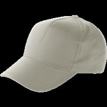 Cap | Katoen | Verstelbaar | Snel | 8039114 Grijs