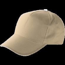 Cap | Katoen | Verstelbaar | Snel | 8039114 Kaki
