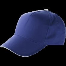 Cap | Katoen | Verstelbaar | Snel | 8039114 Kobaltblauw