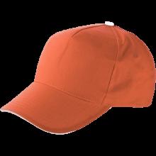 Cap | Katoen | Verstelbaar | Snel | 8039114 Oranje