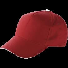 Cap | Katoen | Verstelbaar | Snel | 8039114 Rood